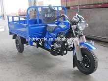 Chongqing mini miodel motorcycle trike/small 3 wheel motorcycle tricycle
