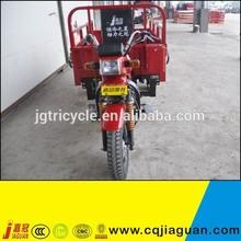 Motorcycle Pricing Passenger 3 Wheel