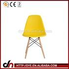 Modern Design High Quatlity China Wholesale Custom Plastic PP Eames Chair For Sale