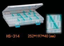 Transparent Plastic Lure Box With Adjustable Compartments