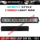 auto led off road light bar/120w led light bar