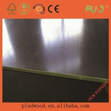 PLAD high quality building materical