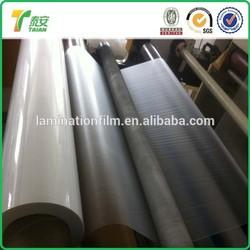 glossy thermo laminating film/printable bopp thermal film