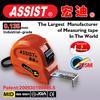3M,5M Water proof measure tape,measuring tape measure