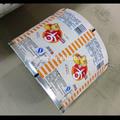 alibaba personalizzati stampa laminazione pellicola alimentare confezionamento patate imballaggio chip pellicola