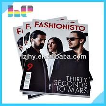 2015 best chep china digital printing 200 page magazines printing service