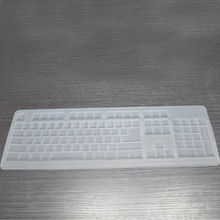 Dustproof Waterproof Function Whole Protections Silicone Keyboard Cover for LG Desktop Computer