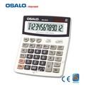 الصين مورد os-8833 الحاسبة الالكترونية تحميل