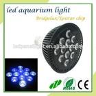 aquarium light hanging kit 12x3w par38 for fish tank
