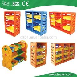 2015 Guangzhou supplier kindergarten furniture plastic storage cabinet for baby