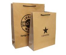 Recycled brown kraft paper bag for food,brown paper bag,kraft paper bag