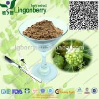 100% Pure Morinda citrifolia extract powder/Noni juice powder
