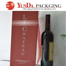High classic paper packing box for shipping wine glasses