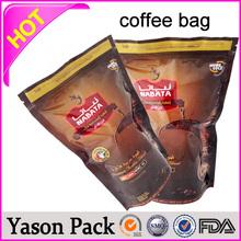Yason plain glossy silver heat seal foil coffee bag matte printing gusset coffee bag with valve 250g 500g 1kg plain block coffee