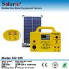 solar panel inverter systerm solar system for super power led