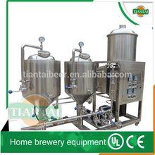 weissbier/lager/Pale Ale/pilsener/IPA/German/hefeweizen home beer brewing equipment