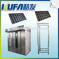 fornos e equipamentos de padaria