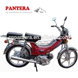 PT70-D Popular Cub Comfortable Sport China 70cc Motorcycle