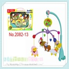 High quality cheap battery operated electric baby mobile music