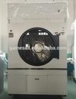 15kg-100kg Gas, LPG, electric, steam heating clothes dryer, big capacity 70kg industrial tumble drier