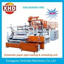 plastic mulch film machinery