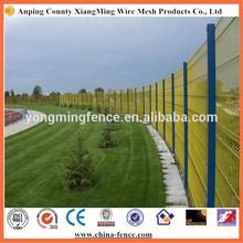 Quality powder coating wonderful Shape garden wire mesh fence