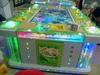 English version machine dragon fish games/ shooting fish game machine