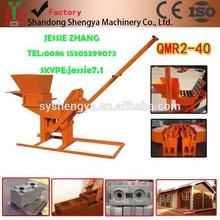 ISSB machine QMR2-40 clay interlocking pressed lego brick making machine manual compressed earth making machine