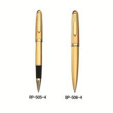 China Stationery Factory Wholesale executive pen set promotional gift pen 505-4