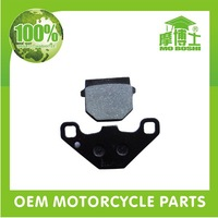 New product supplier for Chinese motorcycle parts with OEM quality
