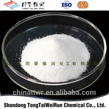 E211/USP/BP Granular Extruded Powder Food Grade Sodium benzoate
