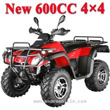 Wholesale china EEC 600CC 4x4 gibbs quadski (MC-395)