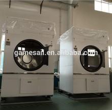 15kg-100kg Gas, LPG, electric, steam heating laundry equipment, garment drying machine