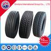 Alibaba China High Speed Transportation Radial Truck Tyre 315/80R22.5-20PR