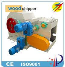 wood drum chipper /tree/log chopper/wood cutter/ wood chipping machine