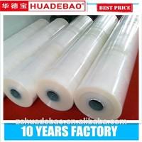 Pe aluminum sheet plastic protection films