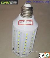 High Brightness high lumen LED corn lamp with CE ROHS lvanxin supplier