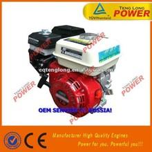 hot sale gasoline fuel honda half cut engine 170f