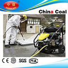 China coal group outdoor gas or diesel driven fuel heating type hot water high pressure washer for promotion