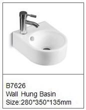 /B7626 Wash Basin Tap Models Catch Basin Wash Basin Sink Parts
