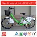 Nueva llegada de bici eléctrica jse-50-b china