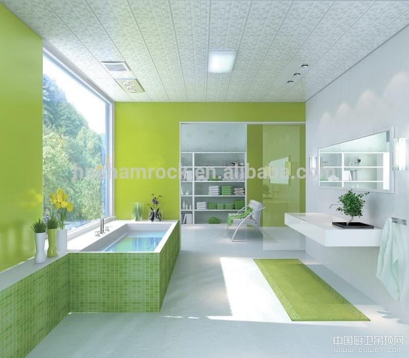 Salle de bains pvc dalle de plafond conception pour 2015 for Dalle plafond salle de bain