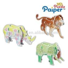Education toy kids diy cardboard animals animal game oil painting