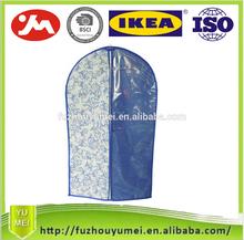 long design non woven + PEVA material suit cover