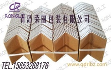 Good quality L/V Cardboard protector/L protection corner/corner protector for packing