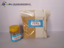 high protein poultry feed yeast powder rich in various nutrients