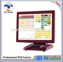 Used Cash Register For Sale Cash Register POS Terminal