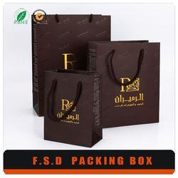 Wholesale Cheap Custom Gift Packaging foldable paper shopping bag