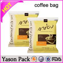 Yason robust coffee bean bulk packed coffee bean cafe coffee beans