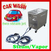 2015 no boiler risk free steam electric hand car cleaning power washing services